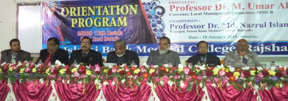 Orientation Program 2014-15