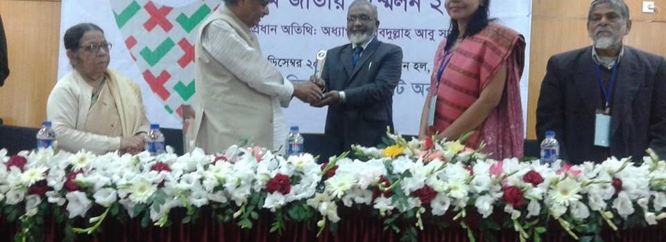 অধ্যাপক ডা:মো:নজরুল ইসলাম , চিকিৎসা শিক্ষায় বিশেষ অবদানের জন্য বিশেষ সম্মানা পুরস্কার গ্রহণ করেন